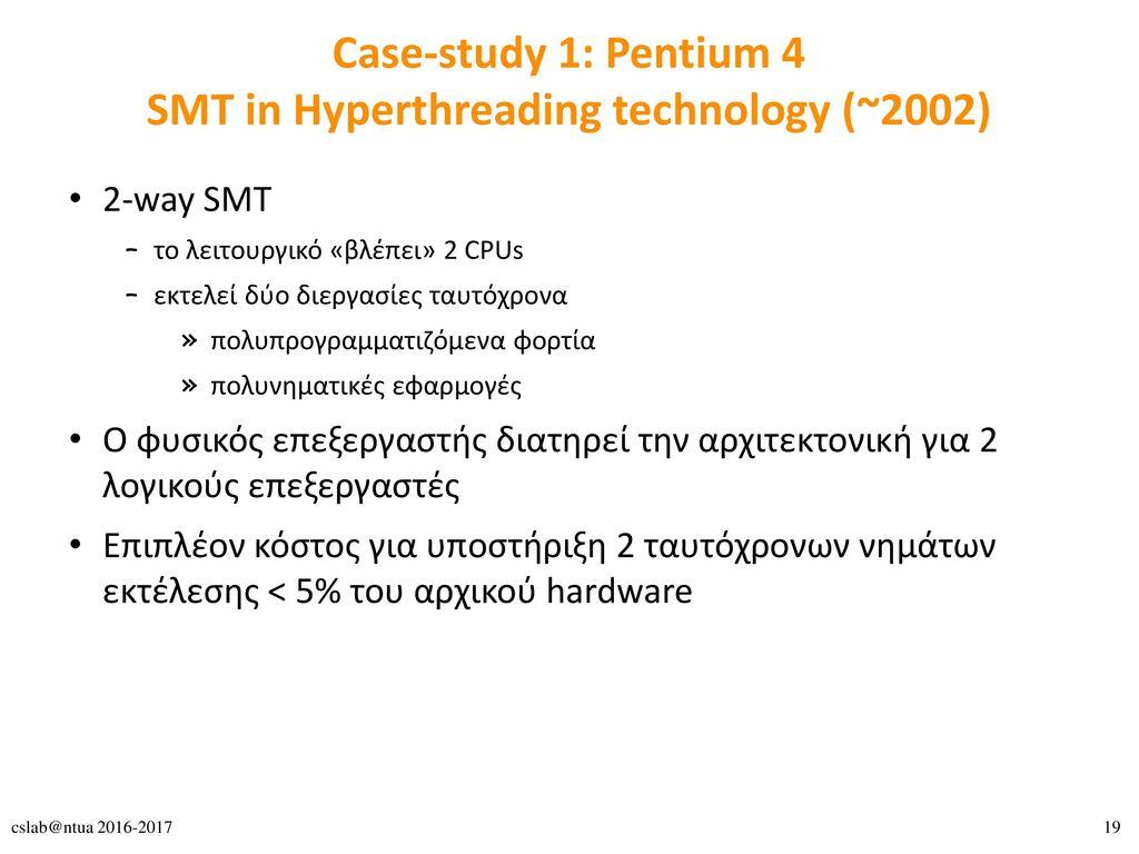 SMT in Hyperthreading technology (~2002)