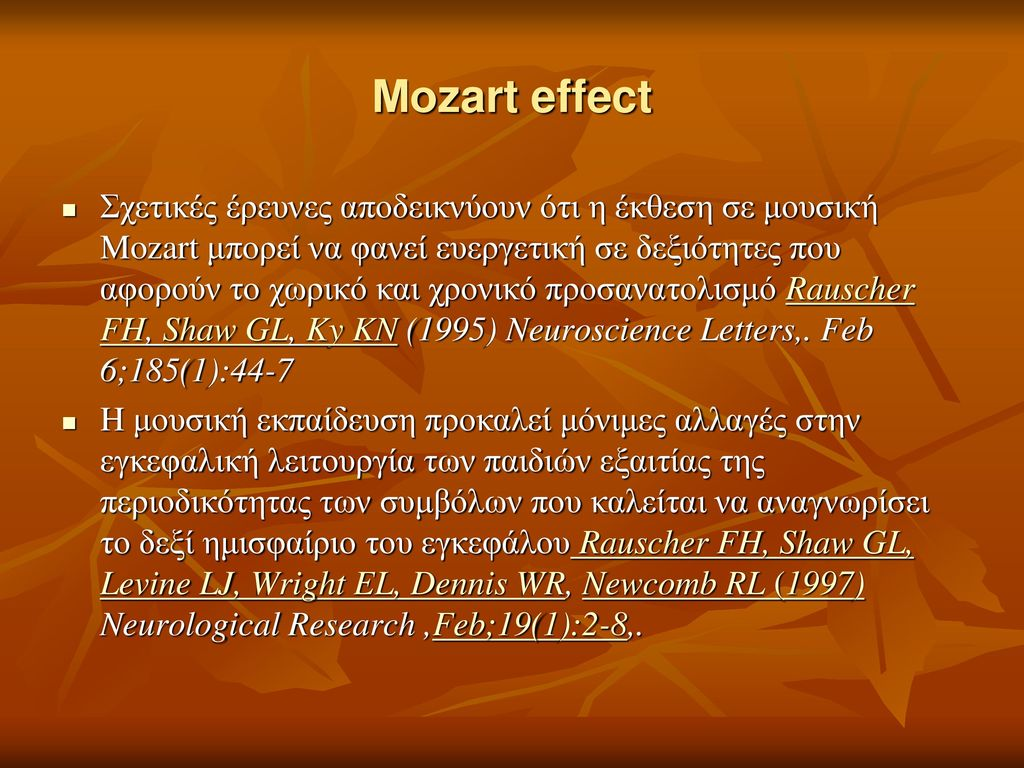 Μοzart effect