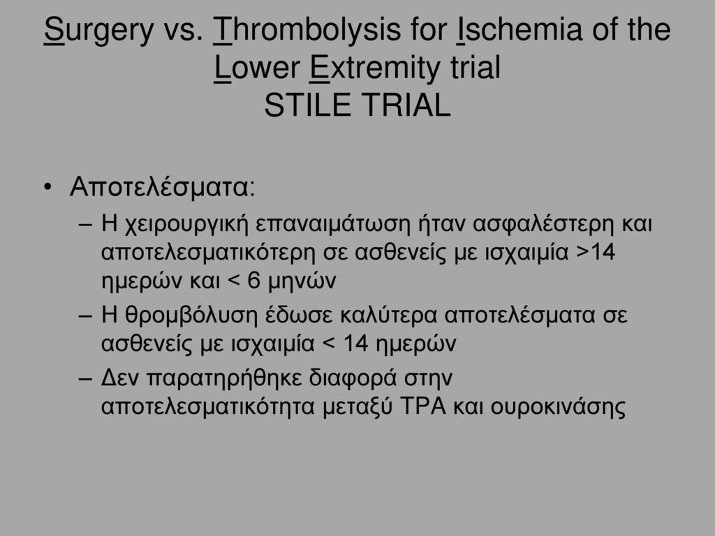 Surgery vs. Thrombolysis for Ischemia of the Lower Extremity trial STILE TRIAL