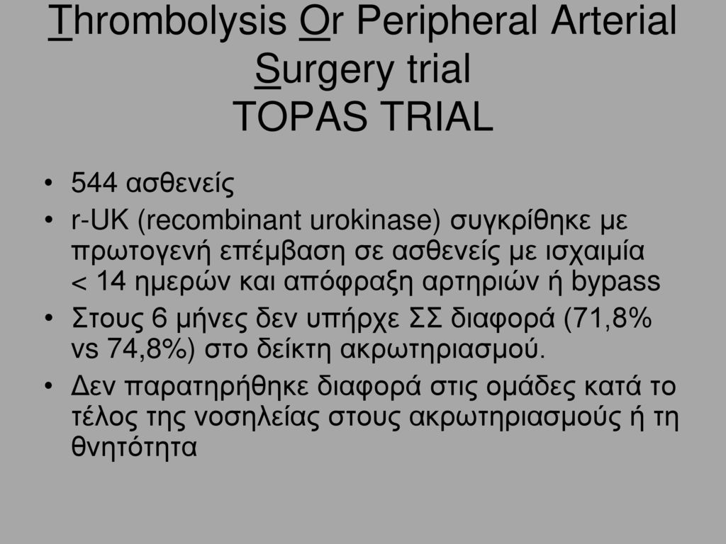 Thrombolysis Or Peripheral Arterial Surgery trial TOPAS TRIAL
