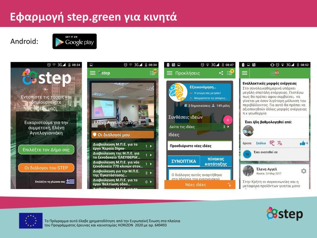 Βρείτε μας: step4youth.eu