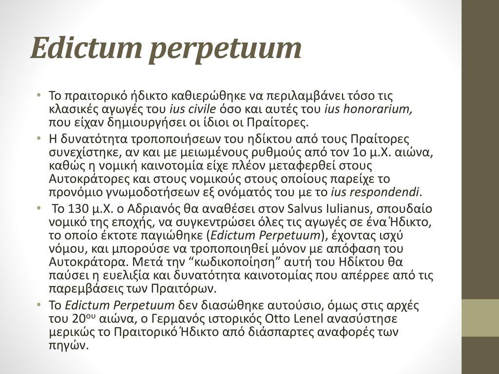 Edictum perpetuum