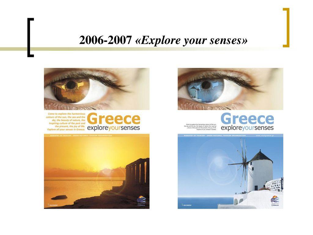 2006-2007 «Explore your senses»