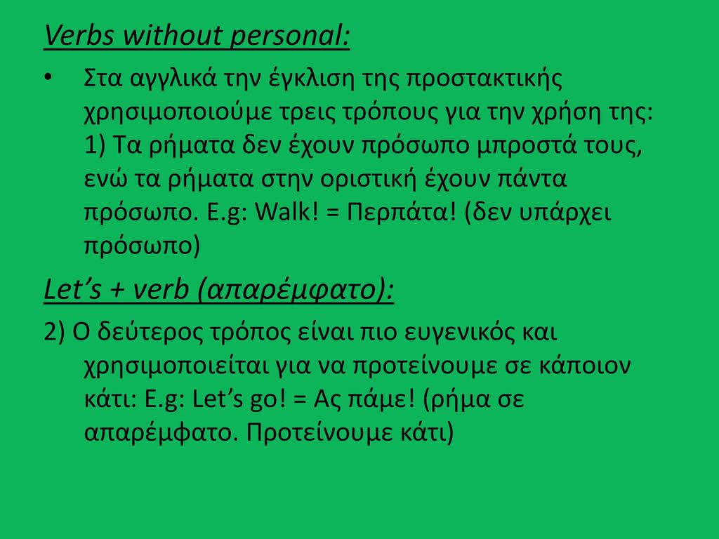 Verbs without personal:
