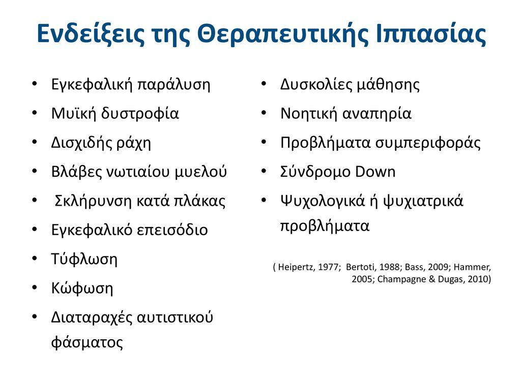 Πολυαισθητηριακό περιβάλλον (1 από 2)