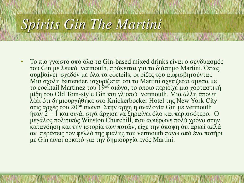 Spirits Gin The Martini