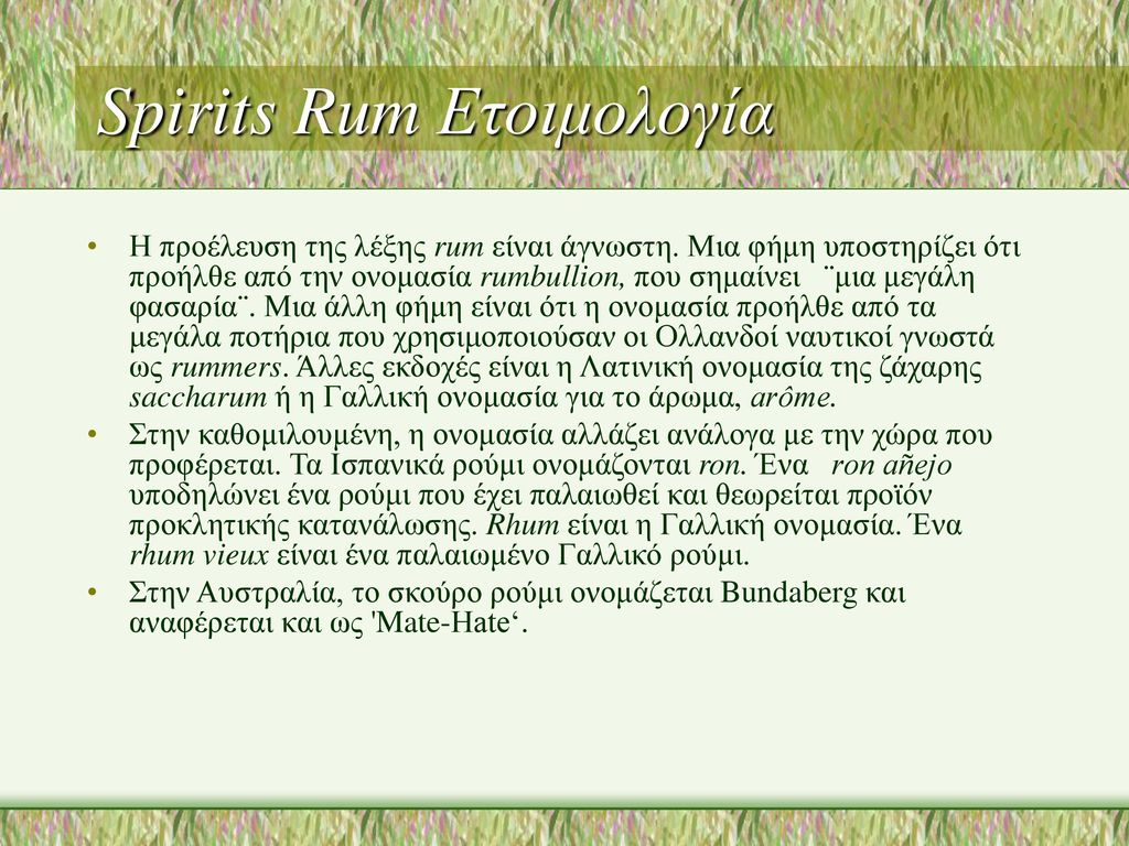 Spirits Rum Ετοιμολογία