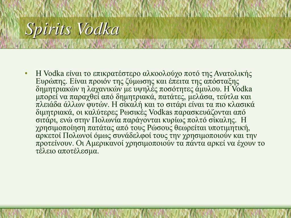 Spirits Vodka