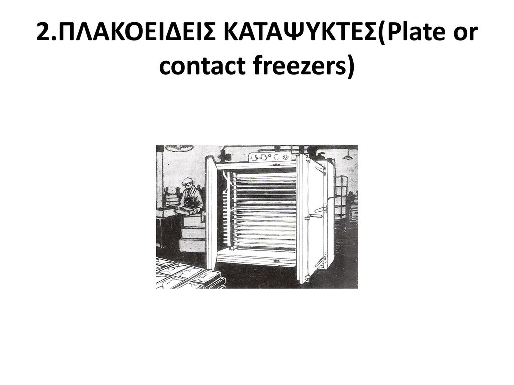 2.ΠΛΑΚΟΕΙΔΕΙΣ ΚΑΤΑΨΥΚΤΕΣ(Plate or contact freezers)