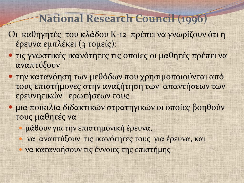 National Research Council (1996)