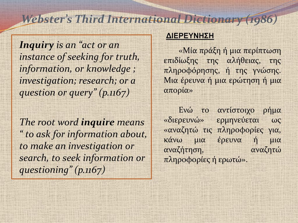 Webster's Third International Dictionary (1986)