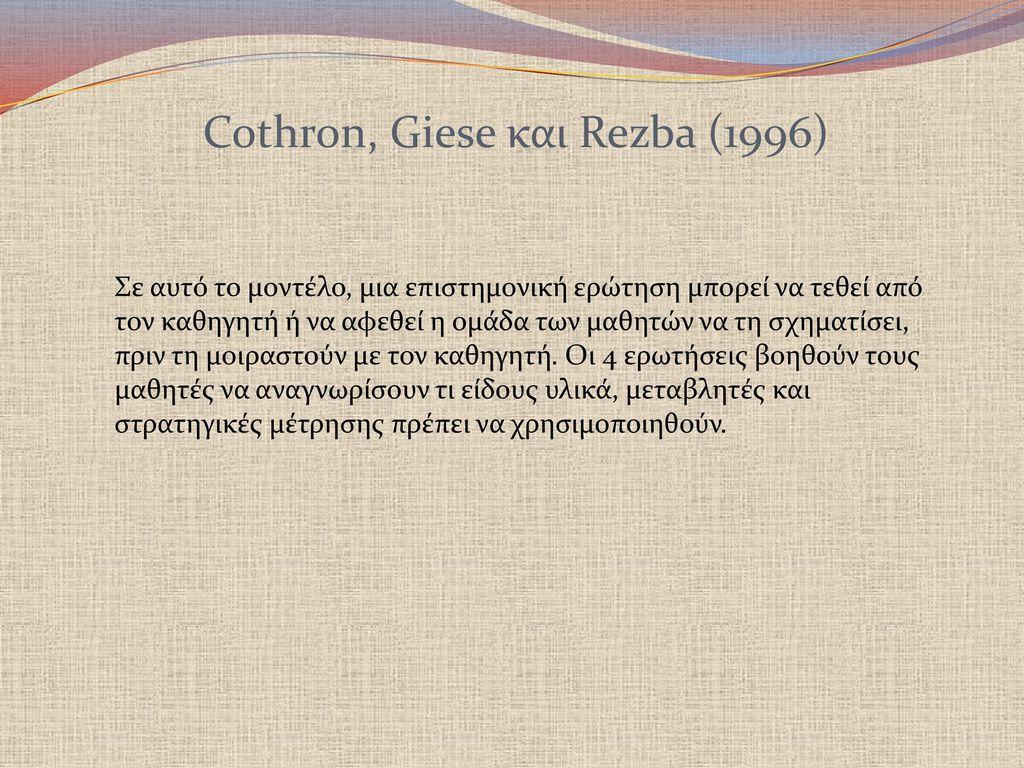 Cothron, Giese και Rezba (1996)