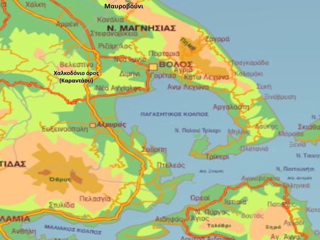 Μαυροβούνι Χαλκοδόνιο όρος (Καραντάου)