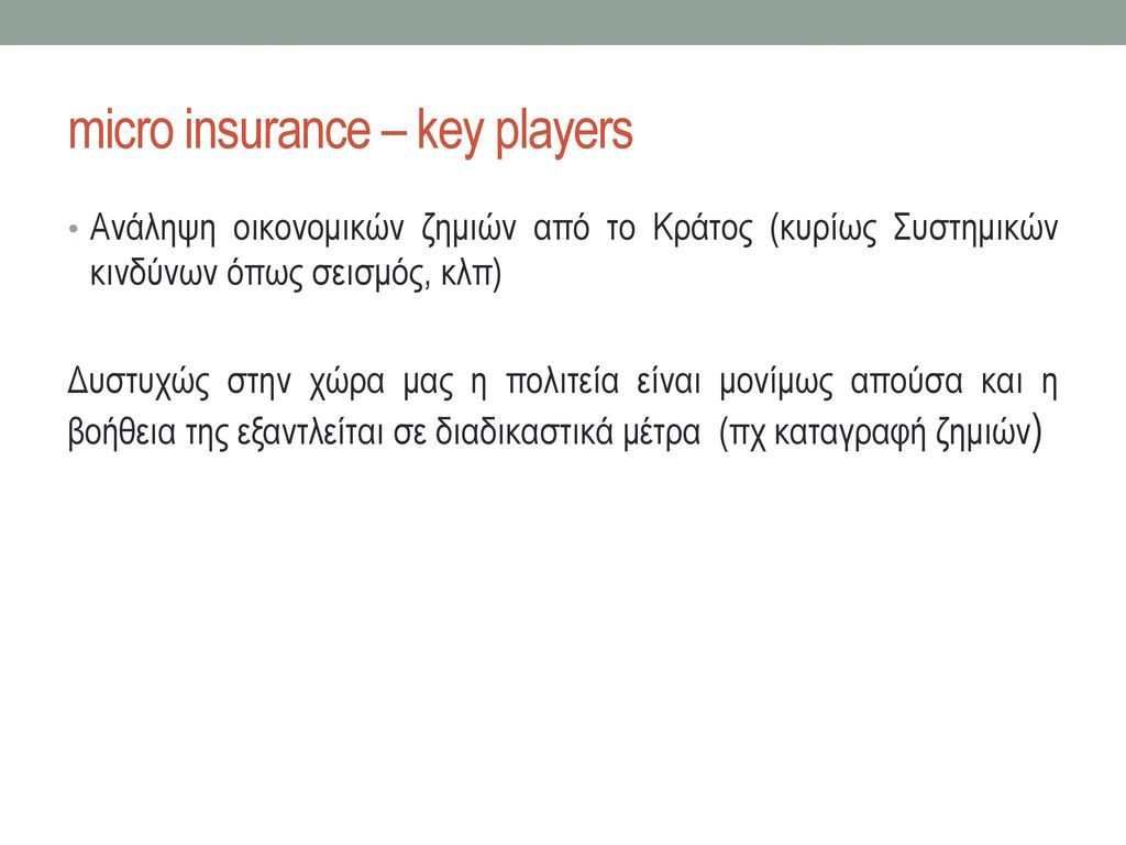 micro insurance – key players