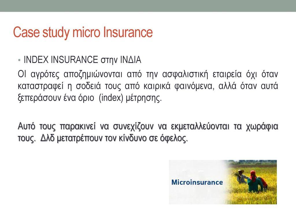 Case study micro Insurance