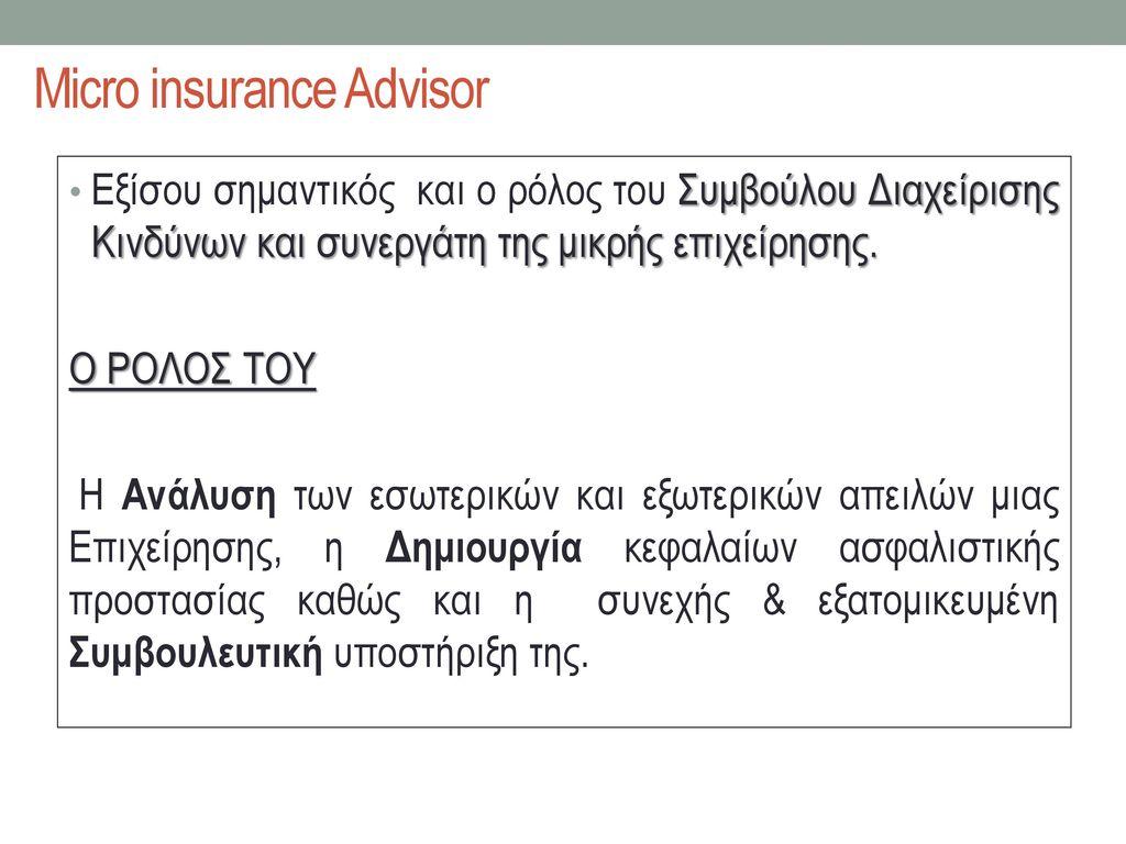 Micro insurance Advisor