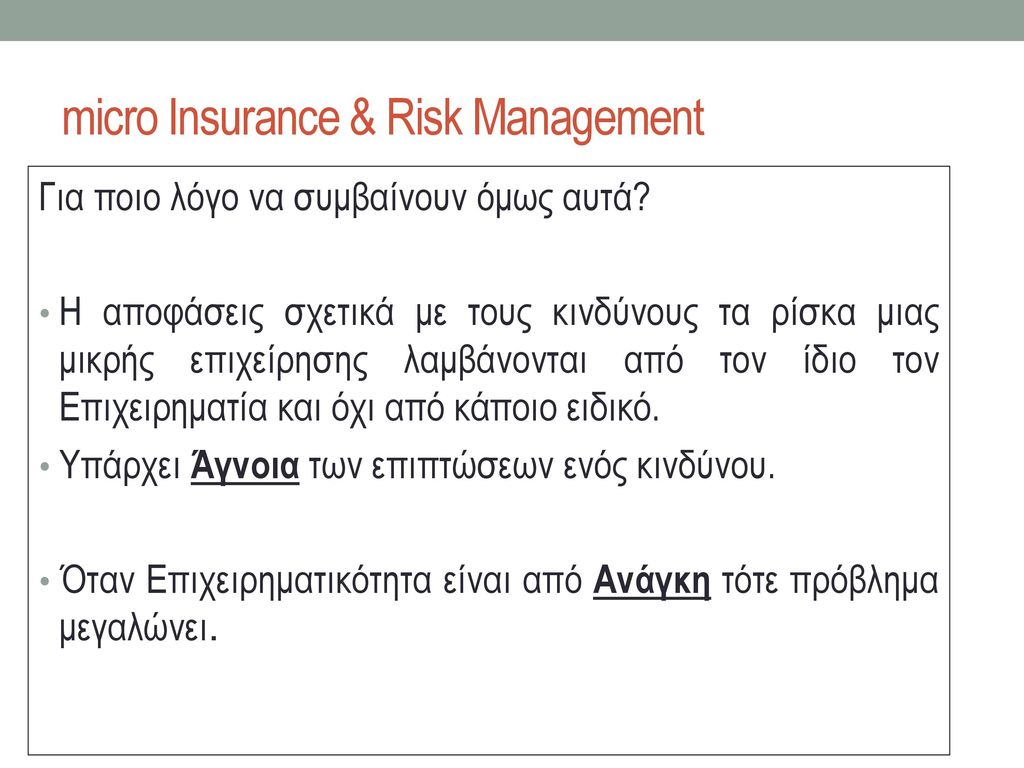 micro Insurance & Risk Management