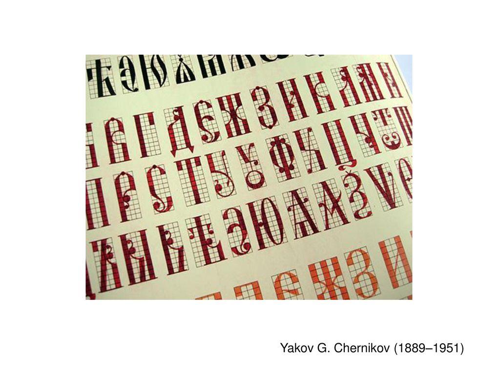 Yakov G. Chernikov (1889–1951)