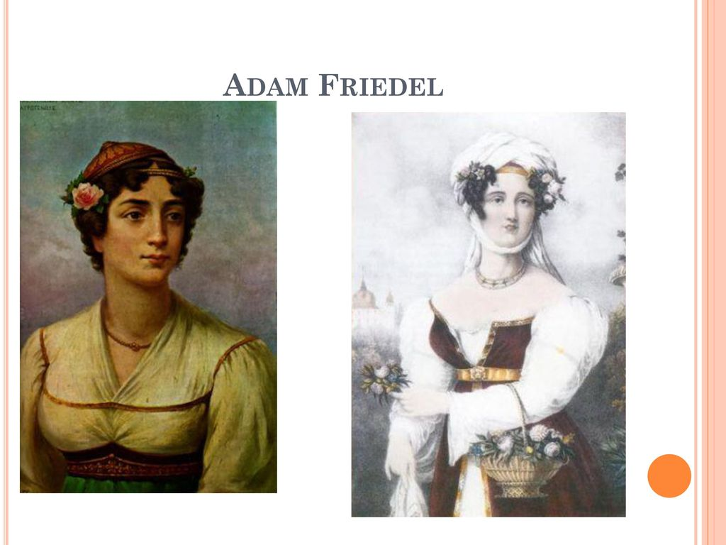 Adam Friedel