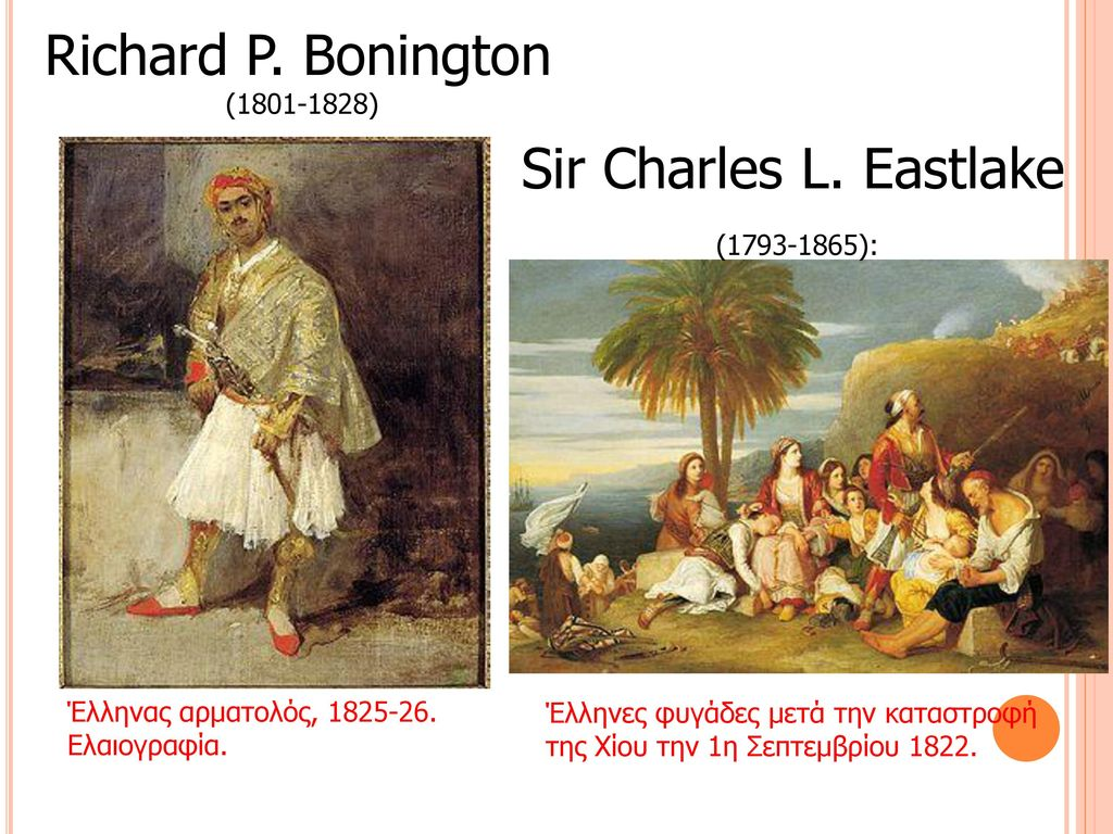 Richard P. Bonington Sir Charles L. Eastlake ( ): ( )