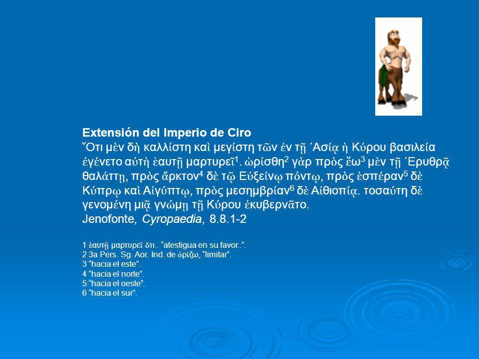 Extensión del Imperio de Ciro