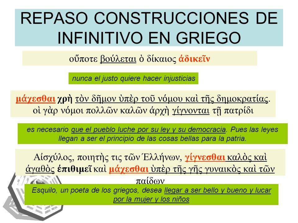 REPASO CONSTRUCCIONES DE INFINITIVO EN GRIEGO