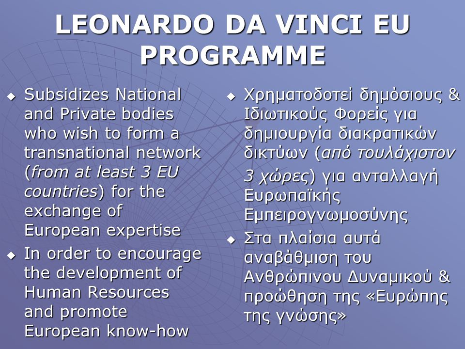 LEONARDO DA VINCI EU PROGRAMME