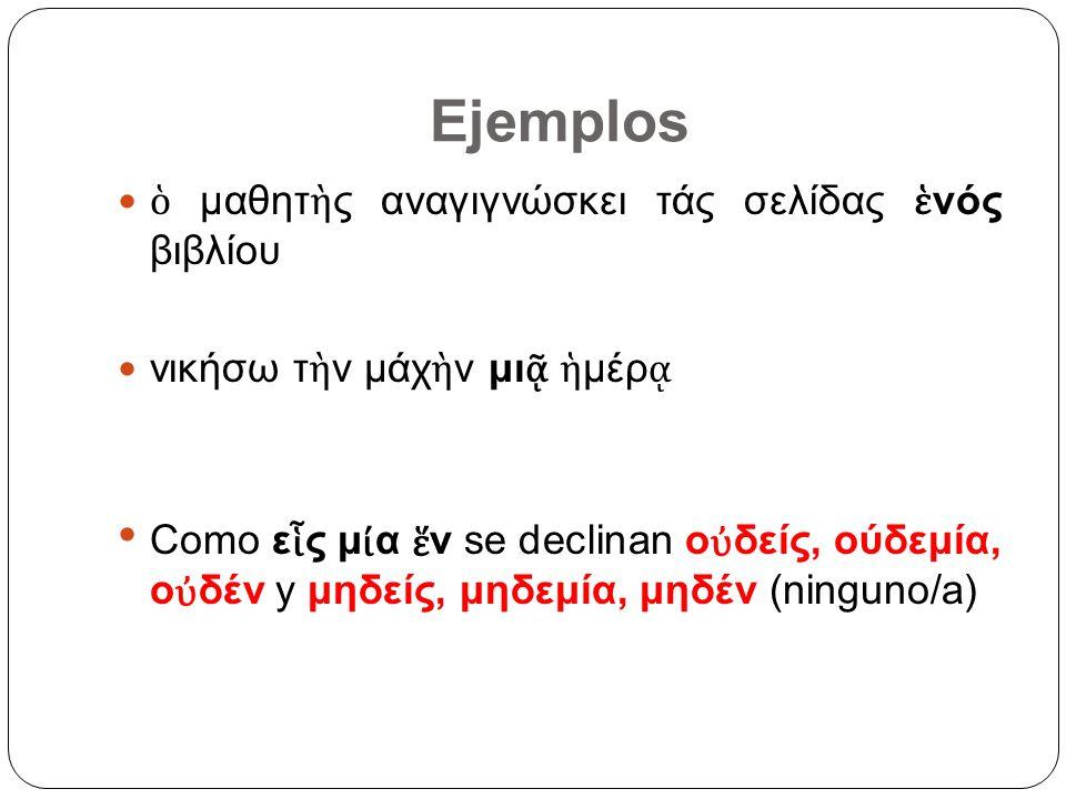 Ejemplos ὁ μαθητὴς αναγιγνώσκει τάς σελίδας ἑνός βιβλίου