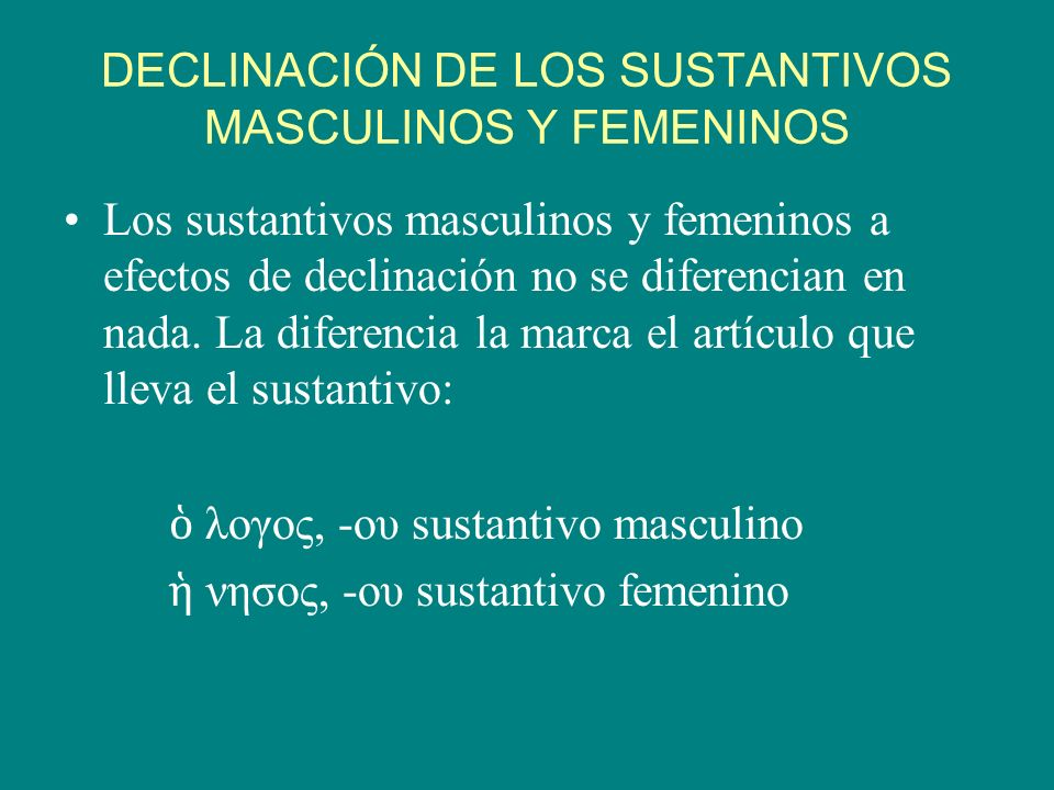 DECLINACIÓN DE LOS SUSTANTIVOS MASCULINOS Y FEMENINOS