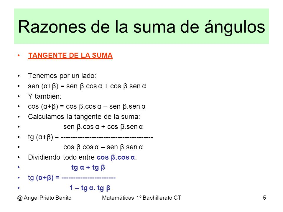 Razones de la suma de ángulos