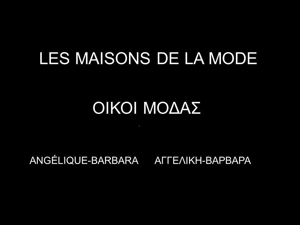 LES MAISONS DE LA MODE ΟΙΚΟΙ ΜΟΔΑΣ ΟΙ