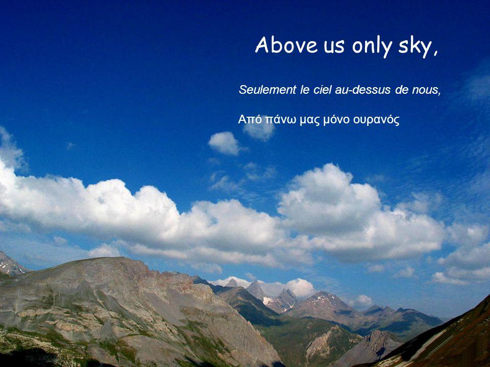 Above us only sky, Seulement le ciel au-dessus de nous,