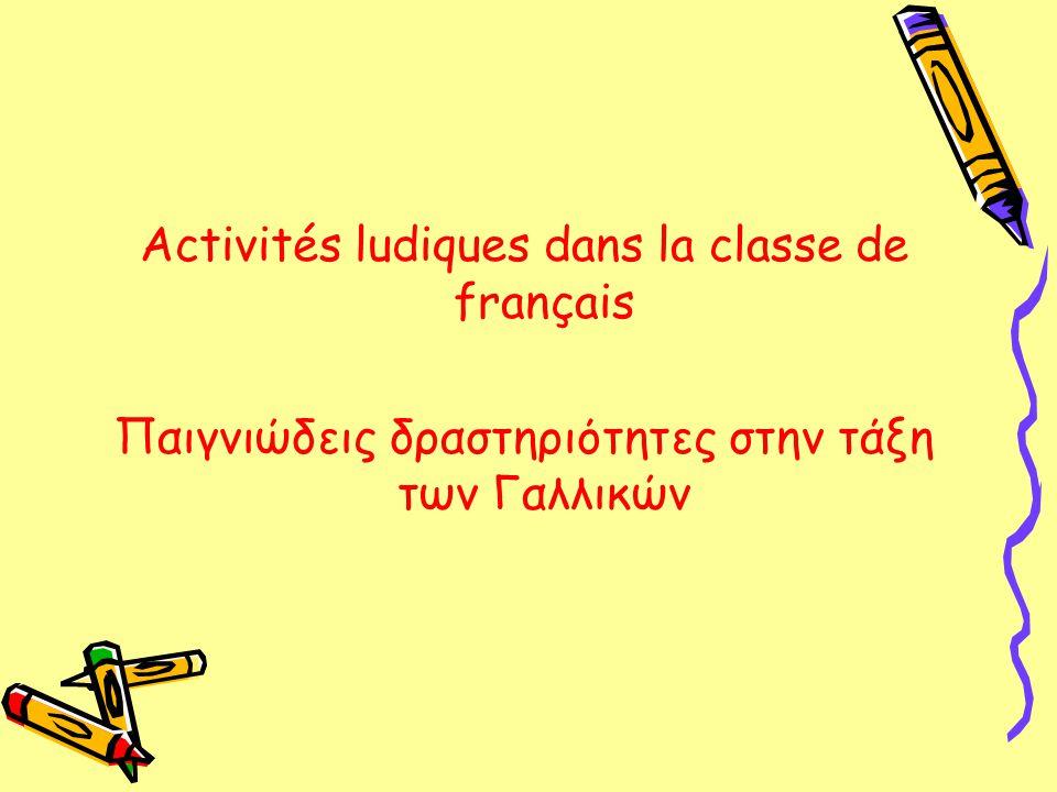 Activités ludiques dans la classe de français