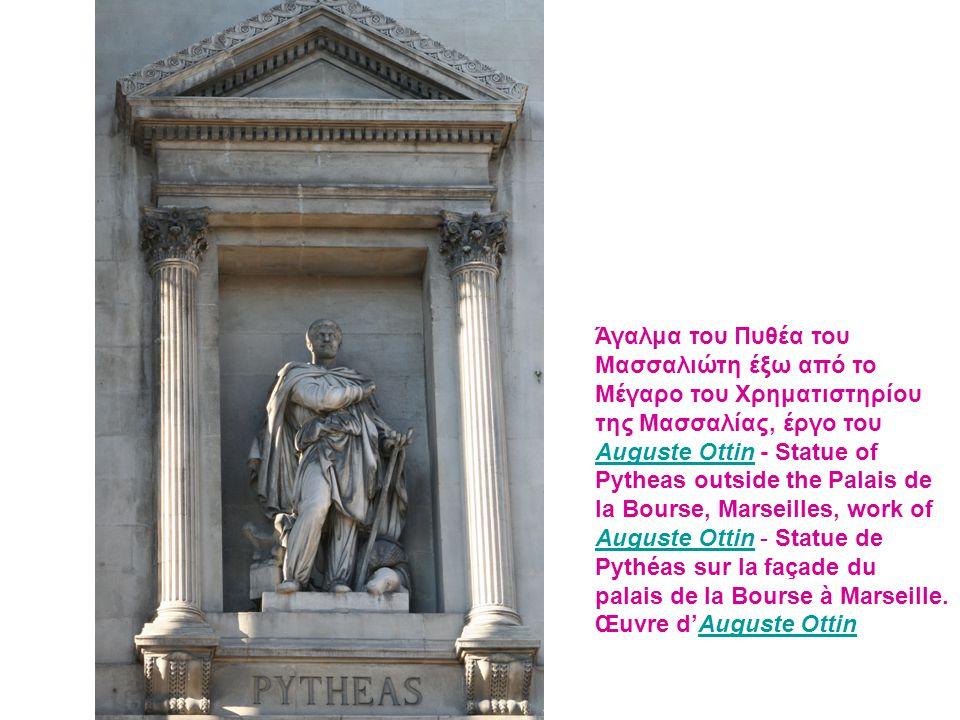 Άγαλμα του Πυθέα του Μασσαλιώτη έξω από το Μέγαρο του Χρηματιστηρίου της Μασσαλίας, έργο του Auguste Ottin - Statue of Pytheas outside the Palais de la Bourse, Marseilles, work of Auguste Ottin - Statue de Pythéas sur la façade du palais de la Bourse à Marseille.
