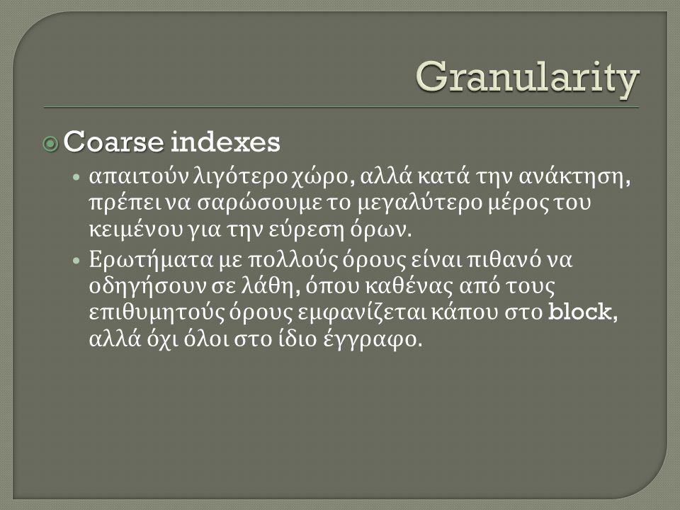 Granularity Coarse indexes