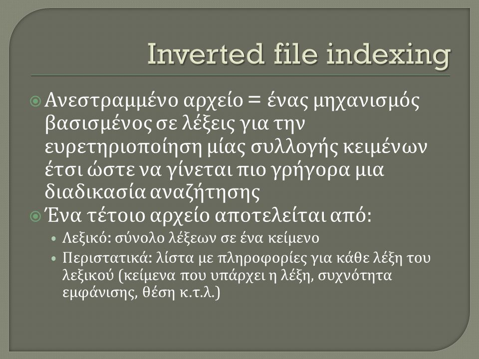 Inverted file indexing