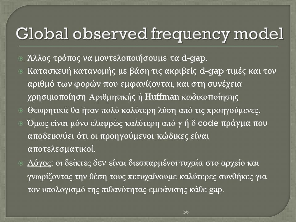 Global observed frequency model