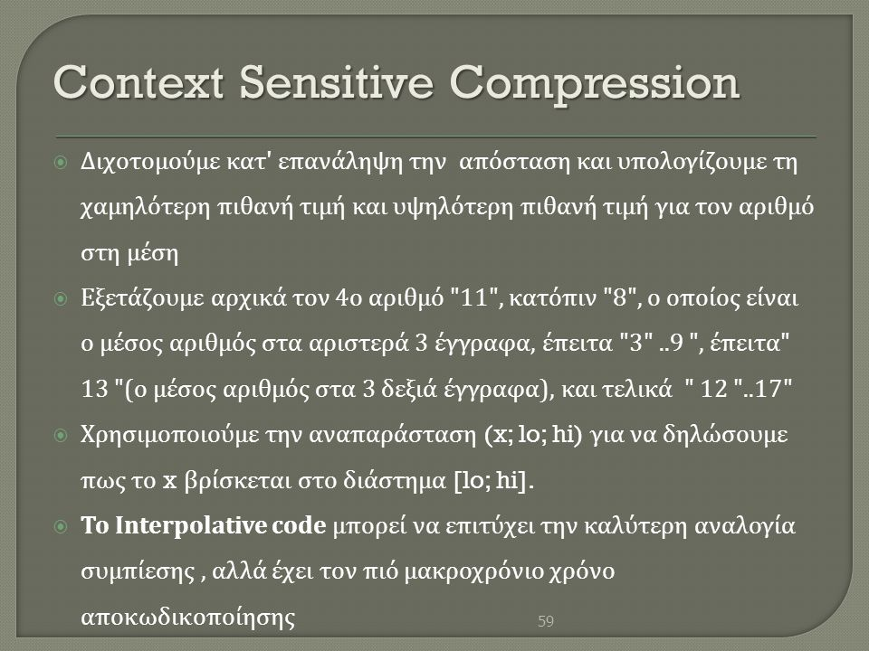 Context Sensitive Compression