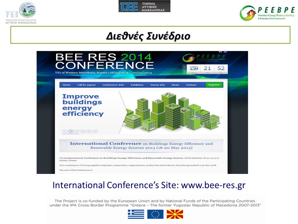 International Conference's Site: www.bee-res.gr