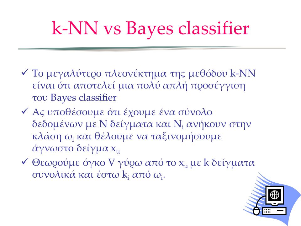 k-NN vs Bayes classifier