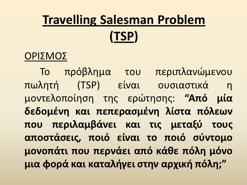 Travelling Salesman Problem (TSP)