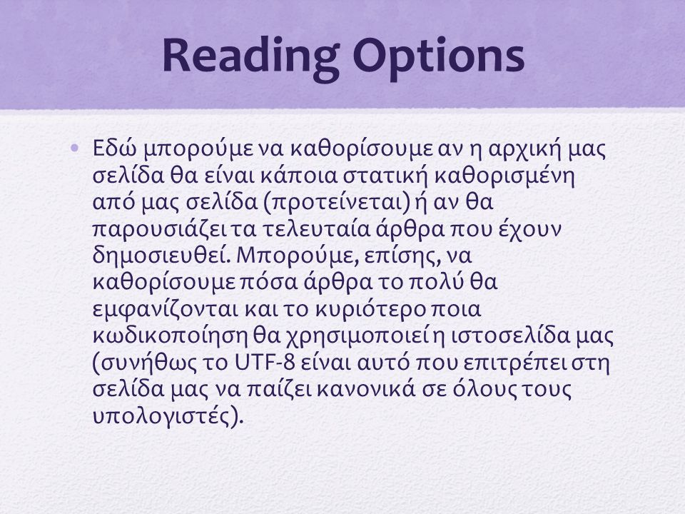 Reading Options