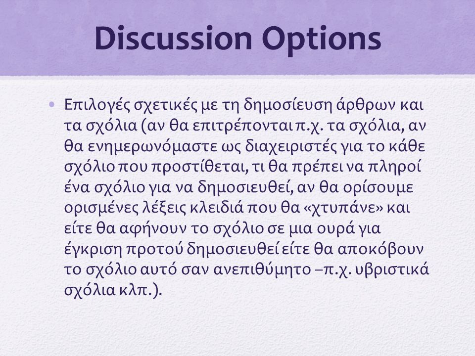 Discussion Options
