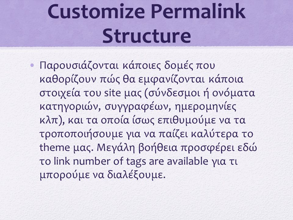 Customize Permalink Structure