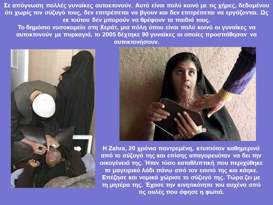 Σε απόγνωση πολλές γυναίκες αυτοκτονούν