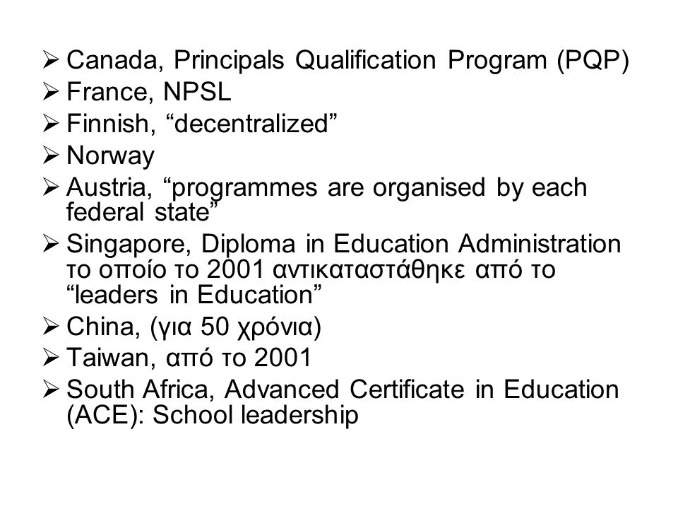 Canada, Principals Qualification Program (PQP)