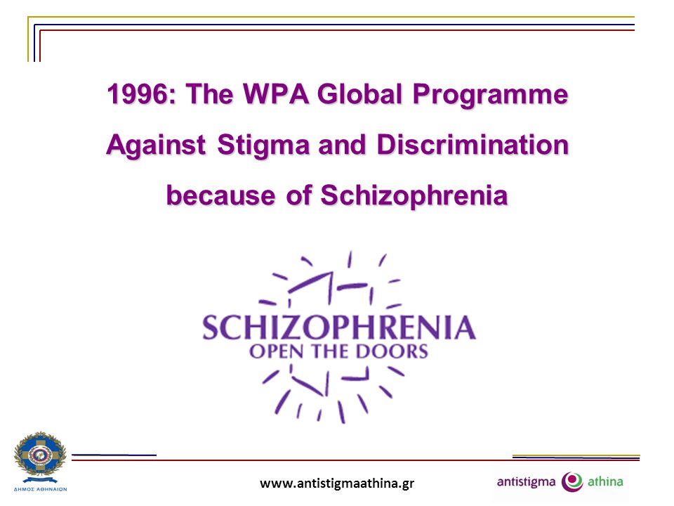 1996: The WPA Global Programme Against Stigma and Discrimination