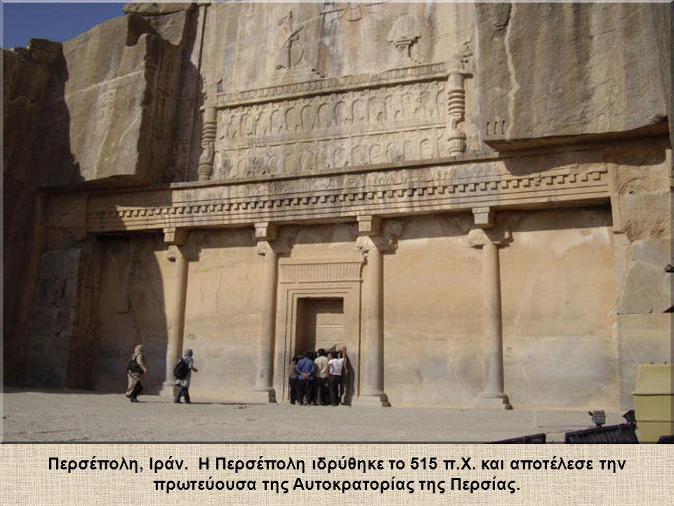 Περσέπολη, Ιράν. Η Περσέπολη ιδρύθηκε το 515 π. Χ
