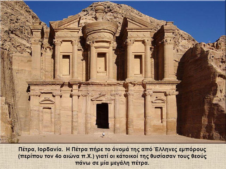 Πέτρα, Ιορδανία. Η Πέτρα πήρε το όνομά της από Έλληνες εμπόρους