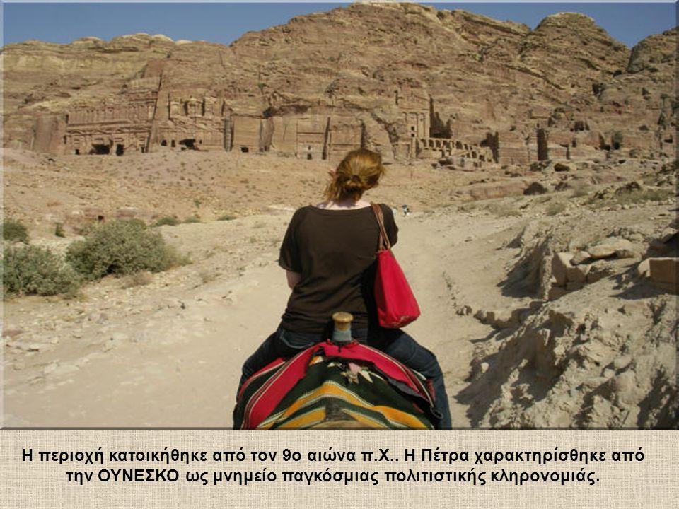 Η περιοχή κατοικήθηκε από τον 9ο αιώνα π. Χ